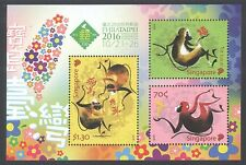 SINGAPORE 2016 PHILATAIPEI WORLD STAMPS EXHIBITION SOUVENIR SHEET 3 STAMPS MINT