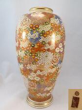 Antique Japanese Satsuma Porcelain Vase Mille Fleur Painted Flowers (EL)