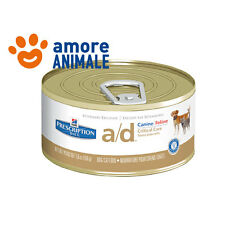 Hill's prescription diet a/d lattina 156 gr - Alimento umido per cane gatto