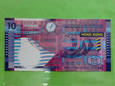 Hong Kong 10 Dollar Paper 2002 (UNC), Replacement ZZ 277726, Nice Number