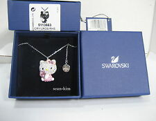 Swarovski 3D Hello Kitty Long Heart Pendant Pink Crystal Heart authentic 5113663