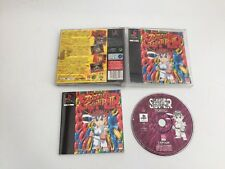 SUPER PUZZLE FIGHTER 2 II TURBO PLAYSTATION ONE 1 PS1 GAME UK PAL COMPLETE