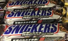 Snickers Max CACAO Chocolate Bar 49.9g 3 pcs