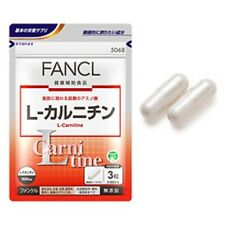 FANCL L- carnitine About 30 days 90 tablets Free Shipping!!