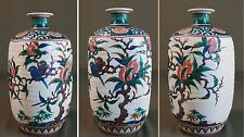 Very Fine 1860 Large Japanese Kutani Hizen Ware Polychrome Bottle Vase Signed