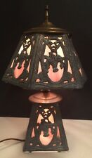 Antique Purple Slag Glass Hanging Basket Butterfly Design Table Lamp