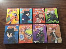 Naruto UNCUT TV Series Complete Seasons 1-4 (220 Episodes,48-DISC DVD LOT)