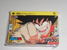 DRAGON BALL ZCARDDASS HODAN PART 2 FULL SET REGULAR 36 CARDS SET (FIRST PRINTED)