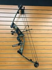 "Hoyt Magnatec Intruder RH Compound Bow 60-70#, 28.5""-31.5"" Draw"