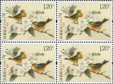 CHINA  2016-21 Leiothrix Stamp Block 4 with Factory Name MNH