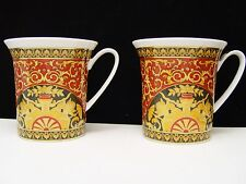 VERSACE MEDUSA CUP WITH GOLD HANDLE  ROSENTHAL