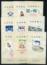 China PRC Early Special First Day Cds on Card x 9 No.1