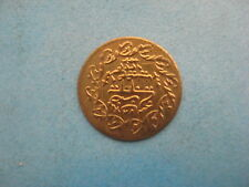 1870 -1880 GOLD COLOURED OTTOMAN TOKEN 19mm TURKEY/ARABIC/PERSIAN  COIN G.GRADE