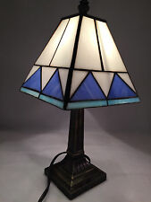 """Small Tiffany Style Stained Glass Accent Table Lamp Night Light 14"""" Tall"""