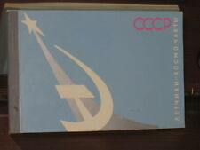 Set of 13 detachable postcard colored Soviet Russia astronauts space Gagarin1965
