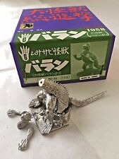 Large Monster Balun 1958 Diorama Set by Wave # 6 (Vintage and Super Rare)