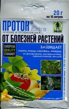 """""""Proton"""" - A remedy for plant diseases potatoes, cucumber, grapes and tomato 20g"""
