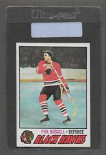 ** 1977-78 OPC Phil Russell #235 (EXMT+) Nice Old Hockey Card ** P3891