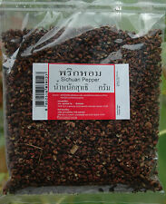 SICHUAN PEPPER CORNS - SZECHUAN PEPPER CORNS - 100% Natural - Free Int Post