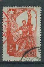 Russland Briefmarken 1938 Pariser Weltausstellung Mi.Nr.581