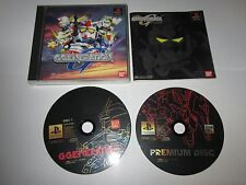 SD Gundam G Generation Japan (PlayStation 1, 1998) COMPLETE