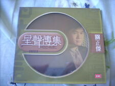 a941981 關正傑 Michael Kwan HK EMI CD 星聲傳集 Sealed