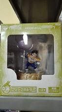 DRAGON BALL Z VEGETA ICHIBAN KUJI NUEVA NEW FIGURE FIGURA