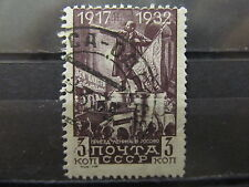 A2P5 RUSSIA 1932-33 3k USED