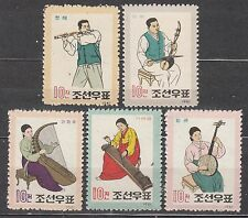 KOREA 1962 mint(*) SC#385/89 set,  Traditional Musical Instruments.