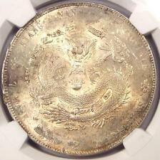 1904 China Kiangnan Dragon Dollar LM-257 - Certified NGC Uncirculated (UNC MS)