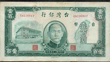 China / Bank of Taiwan 100 Yuan  ND. 1946  P 1939  Prefix EN Circulated Banknote