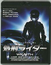Interceptor / The Wraith * Charlie Sheen * Sherilyn Fenn * Randy Quaid * Blu-ray