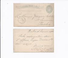 CANADA 1892 LT PALE GREEN SENT TO LA BANQUE JACQUES CARTIER, SEE INFO