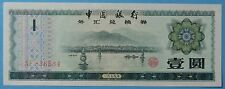 PR China 1979 Bank of China 1 Yuan Foreign Exchange Certificate AF836834 UNC