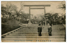 MALAYSIA - Japanese old postcard, Ipoh to Hungary, no stamp, 27 April 1921 (M30)