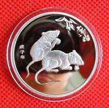 2008 Chinese Lunar Zodiac Year of the Rat Silver Coin Souvenir Token