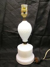 Milk Glass - White - Hobnail Lamp - Electric