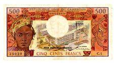 Cameroun ... P-15a ... 500 Francs ... ND(1961-72) ... *F+* ... Sign 3