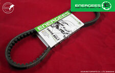 Drive CVT Belt 788 17 28 for Chinese 2T scooter Jog50 1E40QMB Yamaha jog 50cc
