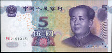 China - 5 Yuan 2005 - P 903 prefix Pu Uncirculated Banknotes