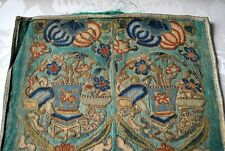 ANTIQUE CHINESE SLEEVE BANDS EXCELLENT EMBROIDERY INFORMAL ROBE