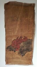 Original old antique Chinese painting