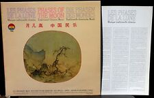 Les phases de la lune / Phases of the Moon : musique traditionnelle chinoise