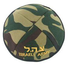 IDF KIPPAH - ISRAELI DEFENSE ARMY - ZAHAL FORCE - yamaka cap hat yarmulke