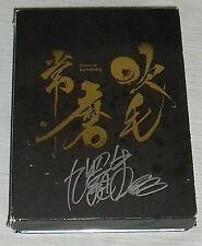 DJ Krush Autograph History of DJ Krush 3 DVD Set Signed