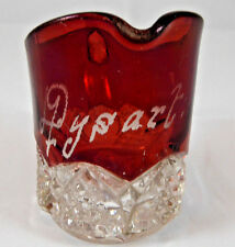 "Antique ""DYSART 1909"" Ruby Stained Glass Souvenir Pitcher CreamerEtched      P8"