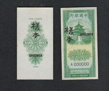 1941 BANK OF CHINA 10c SPECIMEN - UNC