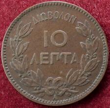 Greece 10 Lepta 1882 A (C2403)