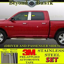 2009-2017 Dodge RAM Crew/Extended Cab 4pc STAINLESS STEEL Pillar Posts Overlays
