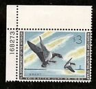 RW30 Federal Duck Stamp. Plate Numbered Single. MNH. OG. #02 RW30PNSTL